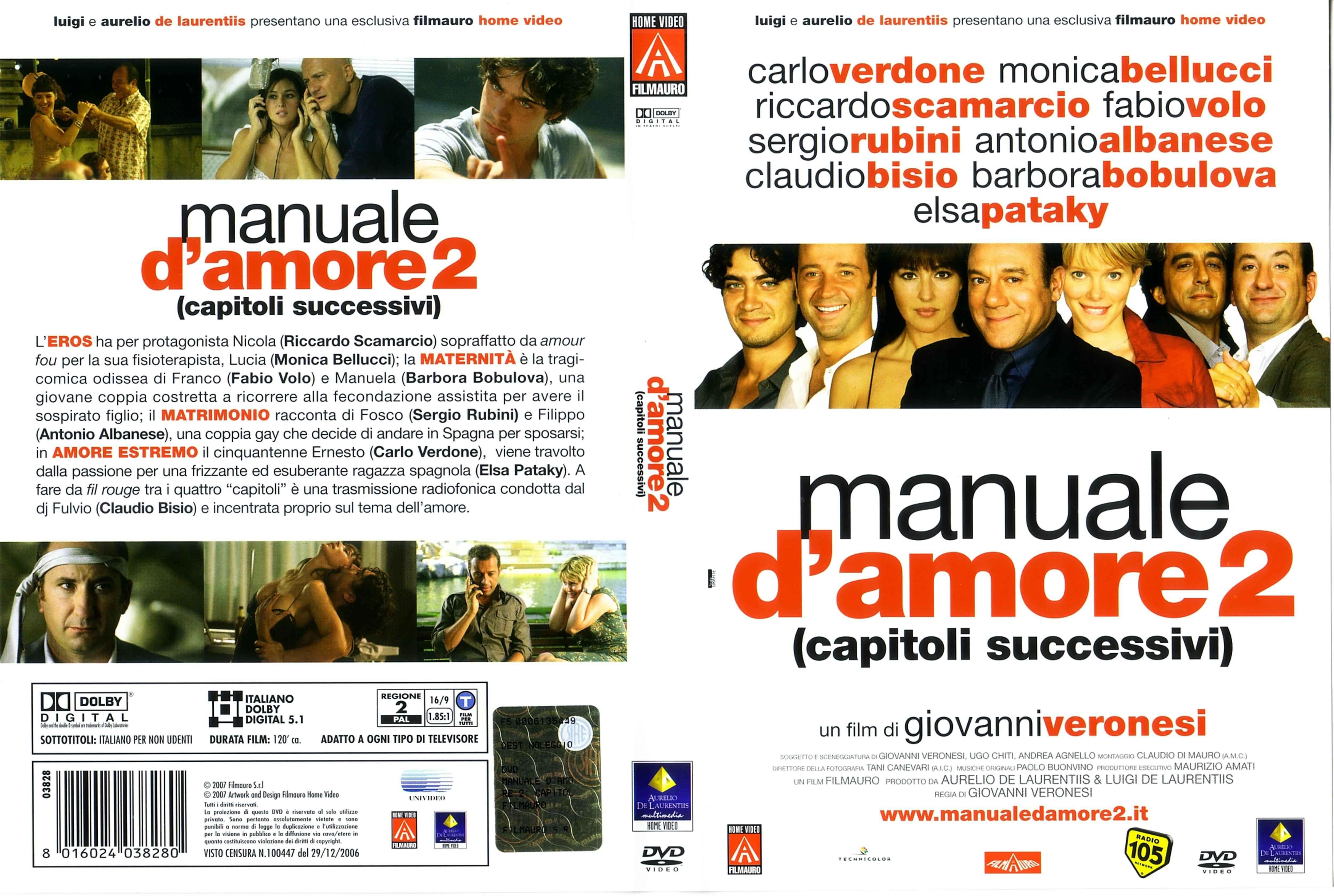 Manual of love 2 (2007) — the movie database (tmdb).